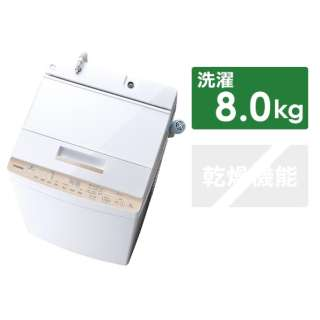 AW-BK8D8-W 全自動洗濯機 ZABOON(ザブーン) グランホワイト [洗濯8.0kg /乾燥機能無 /上開き]