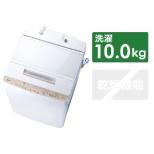 AW-BK10SD8-W 全自動洗濯機 ZABOON(ザブーン) グランホワイト [洗濯10.0kg /乾燥機能無 /上開き]