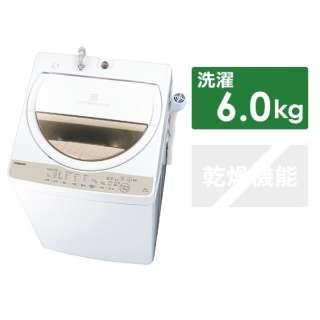 AW-6G8-W 全自動洗濯機 ZABOON(ザブーン) グランホワイト [洗濯6.0kg /乾燥機能無 /上開き]