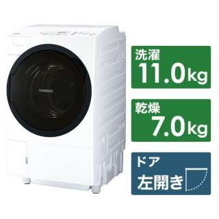 TW-117A8L-W ドラム式洗濯乾燥機 ZABOON(ザブーン) グランホワイト [洗濯11.0kg /乾燥7.0kg /ヒートポンプ乾燥 /左開き]