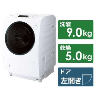 TW-95G8L-W ドラム式洗濯乾燥機 ZABOON(ザブーン) グランホワイト [洗濯9.0kg /乾燥5.0kg /ヒーター乾燥(水冷・除湿タイプ) /左開き]