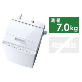 AW-7D8-W 全自動洗濯機 ZABOON(ザブーン) グランホワイト [洗濯7.0kg /乾燥機能無 /上開き]