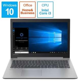ideapad 330 ノートパソコン プラチナグレー 81DC0150JP