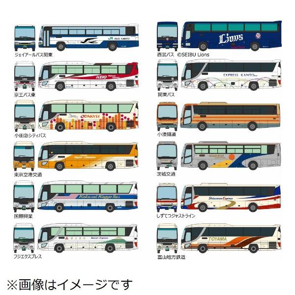 ビックカメラ.com ザ・バスコレクション バスタ新宿【BOX】