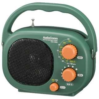 豊作ラジオ PLUS AudioComm RAD-H390N [防水ラジオ /AM/FM /ワイドFM対応]