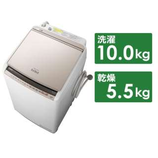 BW-DV100E-N 縦型洗濯乾燥機 ビートウォッシュ シャンパン [洗濯10.0kg /乾燥5.5kg /ヒーター乾燥(水冷・除湿タイプ) /上開き]