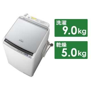 BW-DV90E-S 縦型洗濯乾燥機 ビートウォッシュ シルバー [洗濯9.0kg /乾燥5.0kg /ヒーター乾燥(水冷・除湿タイプ) /上開き]