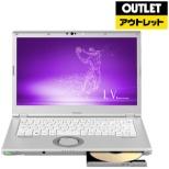 【アウトレット品】 14.0型ノートPC [Office付・Core i5・SSD 256GB・メモリ 8GB・Win10 Pro] Let's note(レッツノート) LVシリーズ CF-LV7CDGQR シルバー 【外装不良品】