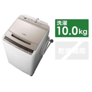BW-V100E-N 全自動洗濯機 ビートウォッシュ シャンパン [洗濯10.0kg /乾燥機能無 /上開き]
