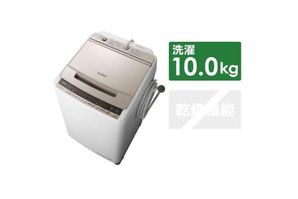 洗濯機のおすすめ10選 日立 全自動洗濯機 (洗濯10.0kg) BW-V100E