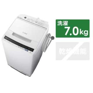 BW-V70E-W 全自動洗濯機 ビートウォッシュ ホワイト [洗濯7.0kg /乾燥機能無 /上開き]