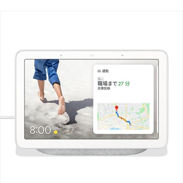 【ネスハブ】ビックカメラ他でGoogle Nest Hubが9900円の値下げ価格。Amazon Echo Show8と比較しよう