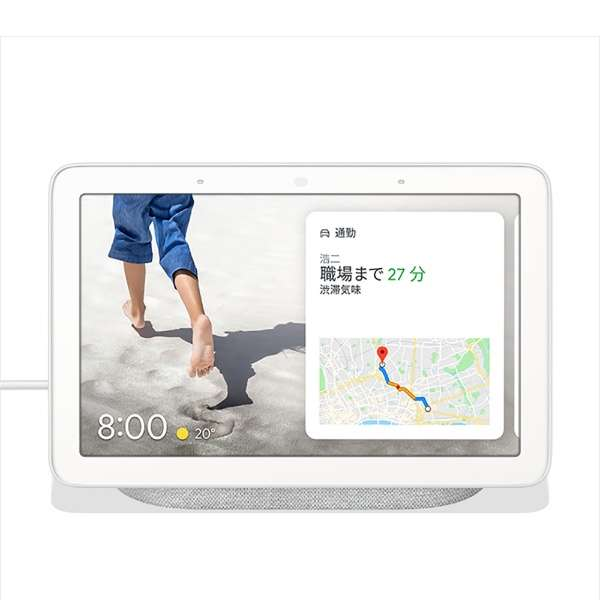 スマートスピーカー Google Nest Hub チョーク GA00516-JP [Bluetooth対応 /Wi-Fi対応]