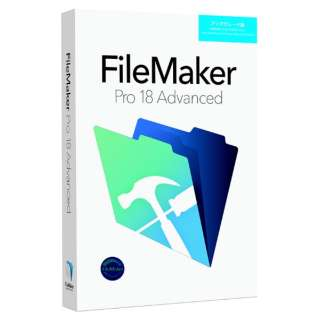 FileMaker Pro 18 Advanced アップグレード版 [Win・Mac用]