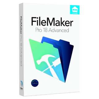 FileMaker Pro 18 Advanced アカデミック