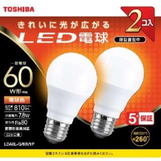 LDA8L-G/60V1P LED電球 [E26 /電球色 /2個 /60W相当 /一般電球形]