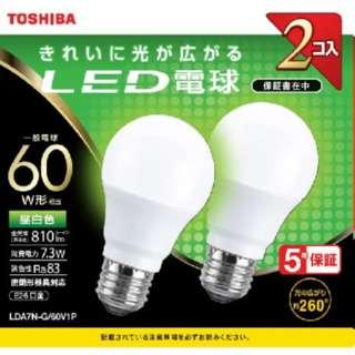 LDA7N-G/60V1P LED電球 [E26 /昼白色 /2個 /60W相当 /一般電球形]