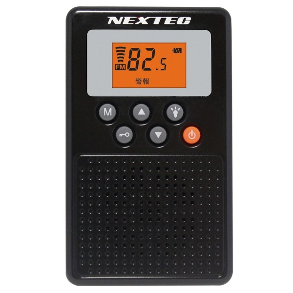 NX-W109RDBKE 防災ラジオ NEXTEC ブラック [FM /ワイドFM対応]
