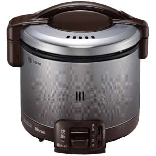 RR-030FS-DB_13A ガス炊飯器 ダークブラウン [3合 /都市ガス12・13A]