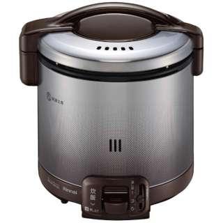 RR-050FS-DB_13A ガス炊飯器 ダークブラウン [5合 /都市ガス12・13A]