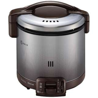 RR-050FS-DB_LP ガス炊飯器 ダークブラウン [5合 /プロパンガス]