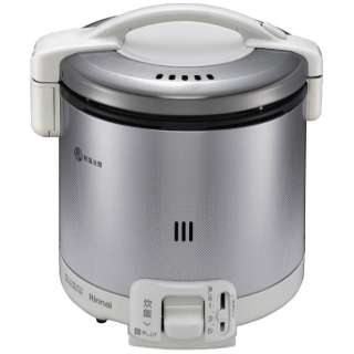 RR-050FS-W_13A ガス炊飯器 グレイッシュホワイト [5合 /都市ガス12・13A]