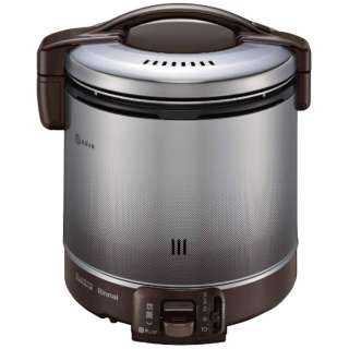 RR-100FS-DB_13A ガス炊飯器 ダークブラウン [1升 /都市ガス12・13A]