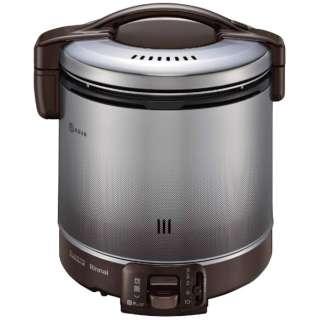 RR-100FS-DB_LP ガス炊飯器 ダークブラウン [1升 /プロパンガス]