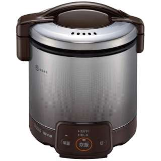 RR-050VQ-DB_13A ガス炊飯器 ダークブラウン [5合 /都市ガス12・13A]