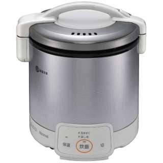 RR-050VQ-W_LP ガス炊飯器 グレイッシュホワイト [5合 /プロパンガス]
