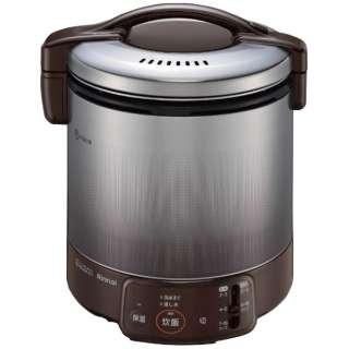 RR-100VQ-DB_LP ガス炊飯器 ダークブラウン [1升 /プロパンガス]