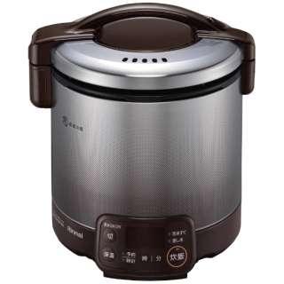 RR-050VQT-DB_13A ガス炊飯器 ダークブラウン [5合 /都市ガス12・13A]