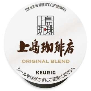 上島珈琲店オリジナルB(Kカップ)8.5g×12