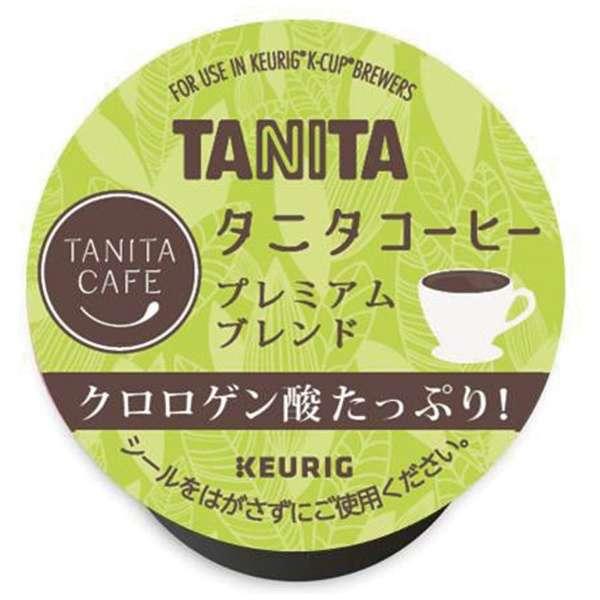 タニタ プレミアムブレンド(Kカップ)9.5g×12