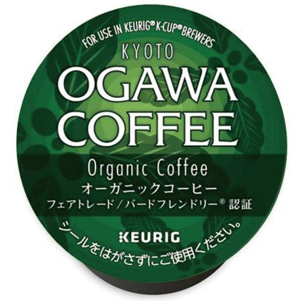ユニカフェ 京都 小川珈琲 オーガニックコーヒー 9gX12