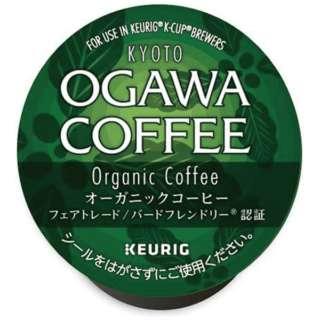 京都 小川珈琲オーガニックコーヒー(Kカップ)9g×12