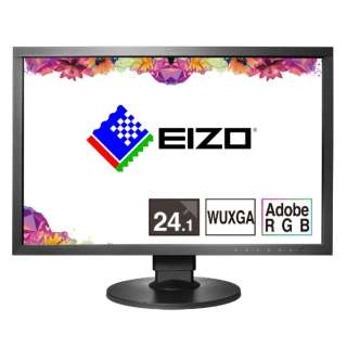 カラーマネジメント液晶モニター ColorEdge ブラック CS2420-ZBK [ワイド /WUXGA(1920×1200)]