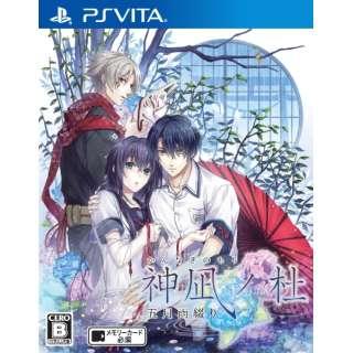 神凪ノ杜 五月雨綴り 【PS Vita】