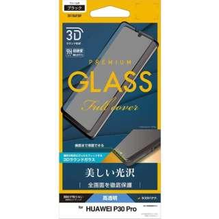 P30 Pro 3Dパネル全面保護 【AGC製】 3S1786P30P ガラス光沢