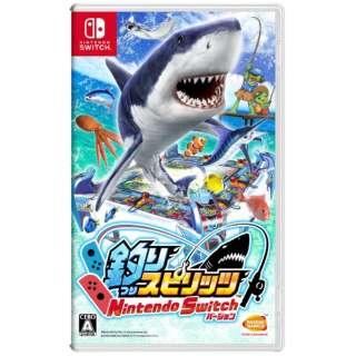 釣りスピリッツ Nintendo Switchバージョン 【Switch】