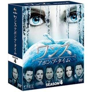 ワンス・アポン・ア・タイム シーズン4 コンパクト BOX 【DVD】