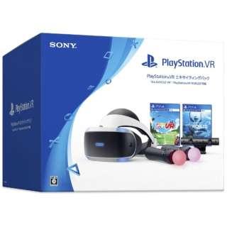 "PlayStationVR エキサイティングパック ""みんなのGOLF VR""・""PlayStationVR WORLDS"" 同梱 CUHJ-16008"