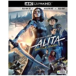 アリータ:バトル・エンジェル 4K ULTRA HD+3D+2Dブルーレイ 【Ultra HD ブルーレイソフト】