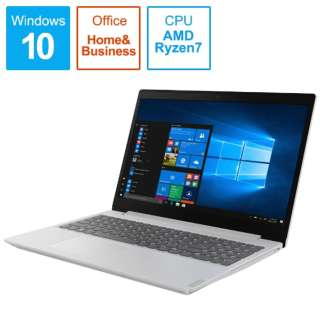 ideapad L340 ノートパソコン ブリザードホワイト 81LW002QJP [15.6型 /AMD Ryzen 7 /SSD:256GB /メモリ:8GB /2019年6月モデル]