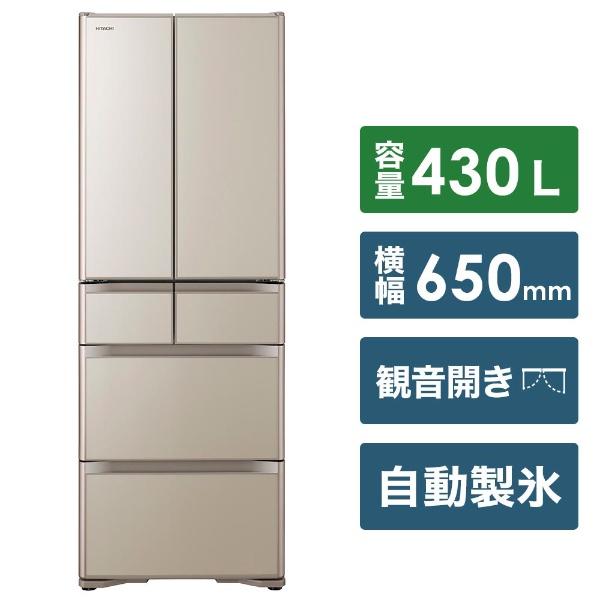 日立 R-XG43K XN) プレーンシャンパン 真空チルド 冷蔵庫 430L フレンチドア) 冷蔵庫 冷凍庫