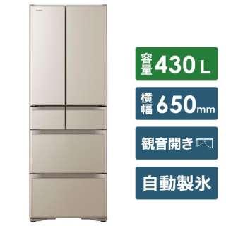 R-XG43K-XN 冷蔵庫 プレーンシャンパン [6ドア /観音開きタイプ /430L] 《基本設置料金セット》