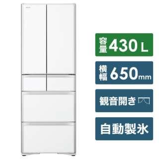 R-XG43K-XW 冷蔵庫 クリスタルホワイト [6ドア /観音開きタイプ /430L] 《基本設置料金セット》