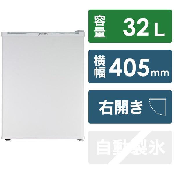デバイスタイル 冷蔵庫 ホワイト RA-P32-W 1ドア 右開きタイプ /32L