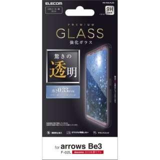 arrows Be3 ガラスフィルム 0.33mm PD-F02LFLGG