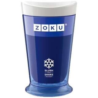 ZOKU スラッシュシェイクメーカー 39414 ブルー